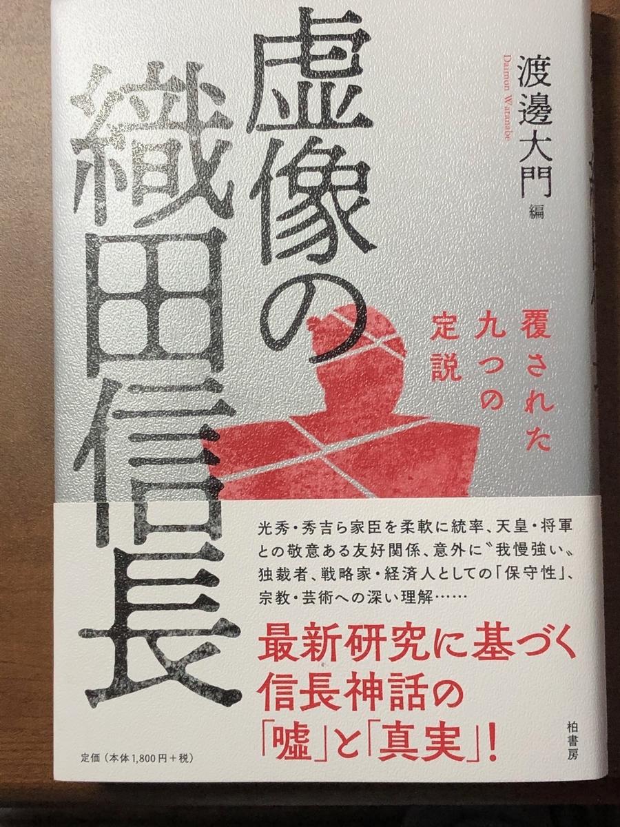 f:id:ikimonobunka:20200118102729j:plain