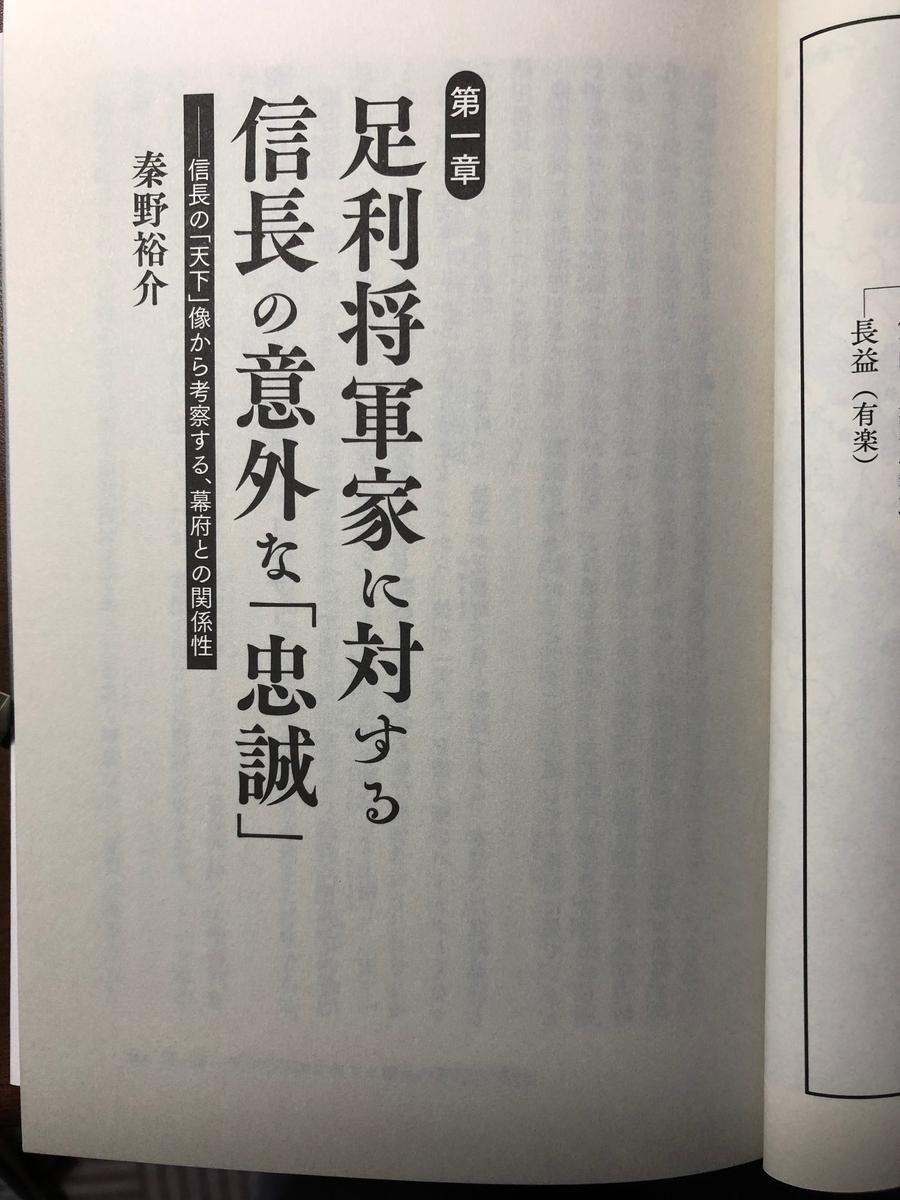 f:id:ikimonobunka:20200118103012j:plain