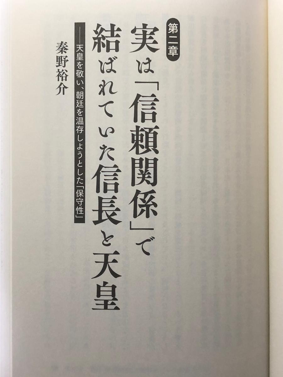 f:id:ikimonobunka:20200118103015j:plain