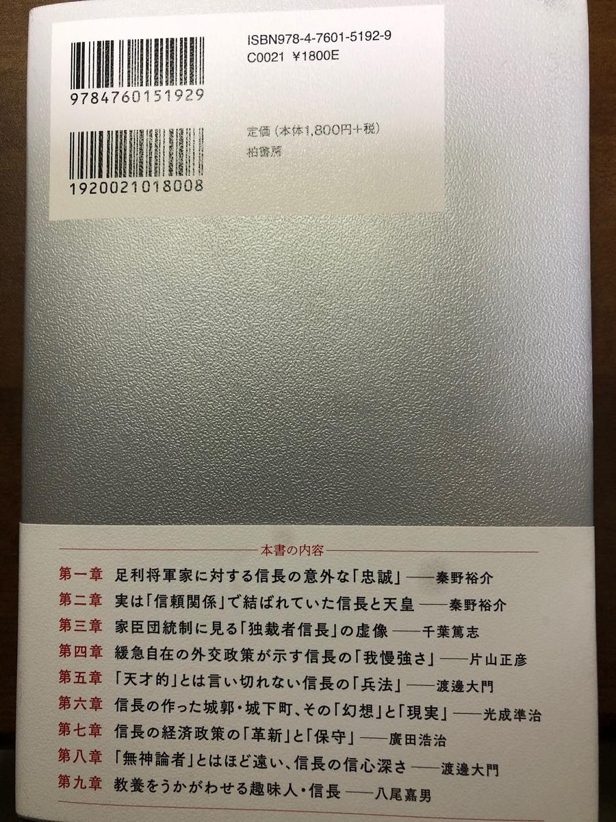 f:id:ikimonobunka:20200118103544j:plain