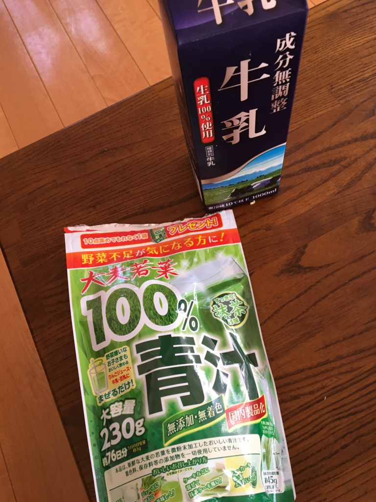 f:id:ikimonogakalee:20170429002720j:plain