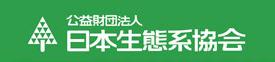 f:id:ikimonogoyomi:20131218114133p:image