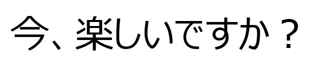 f:id:ikinahito-ci:20170112030238p:plain