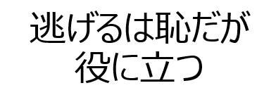 f:id:ikinahito-ci:20170114083133p:plain