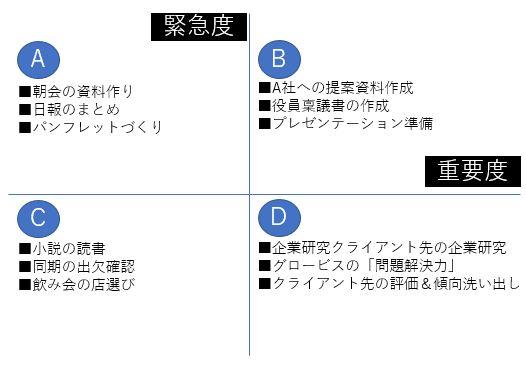 f:id:ikinahito-ci:20170523140642j:plain