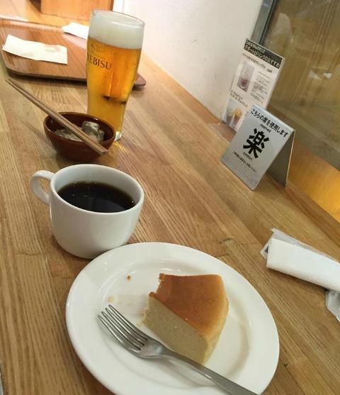 f:id:ikinarinurikabe:20160919125755j:plain