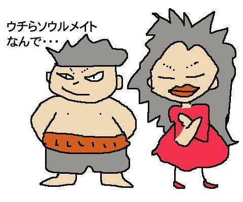 f:id:ikinarinurikabe:20160922230404j:plain