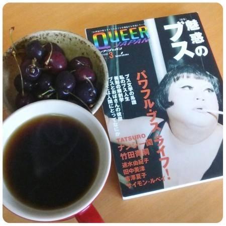 f:id:ikinarinurikabe:20161208182009j:plain