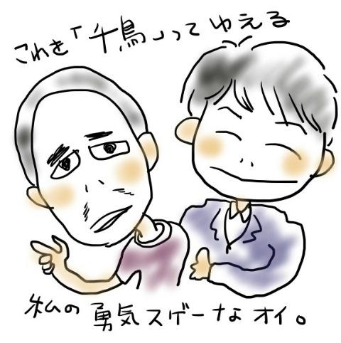 f:id:ikinarinurikabe:20161211161359j:plain