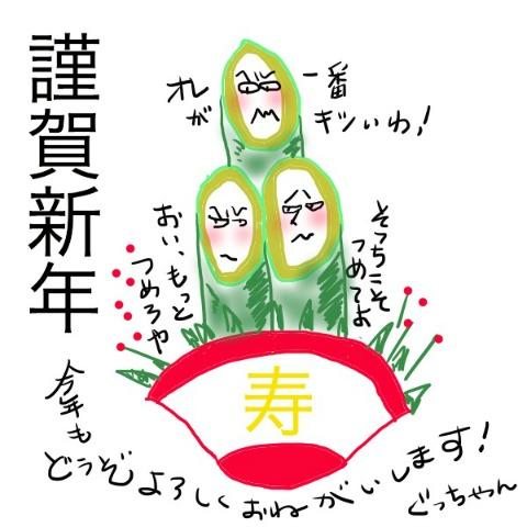 f:id:ikinarinurikabe:20170101104139j:plain