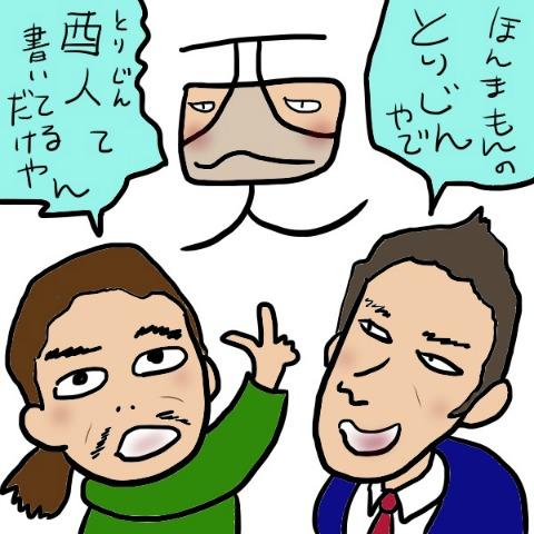 f:id:ikinarinurikabe:20170104174054j:plain