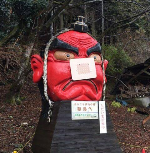 f:id:ikinarinurikabe:20170206191410j:plain