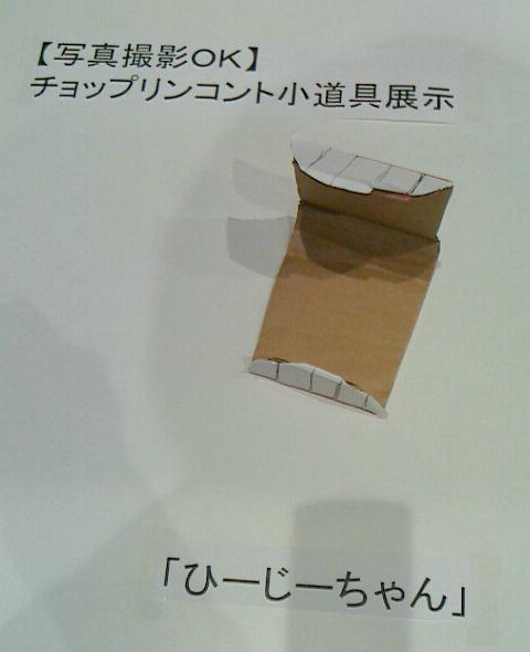 f:id:ikinarinurikabe:20170416223817j:plain