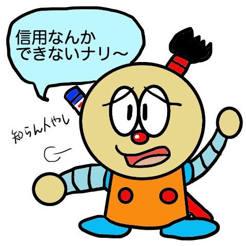 f:id:ikinarinurikabe:20170809104444j:plain