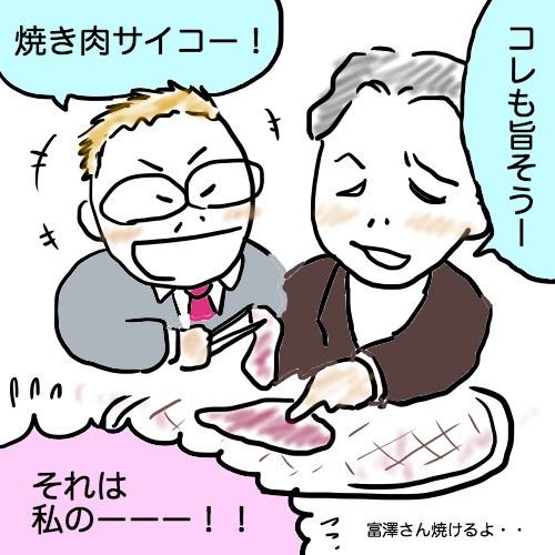 f:id:ikinarinurikabe:20171021130837j:plain