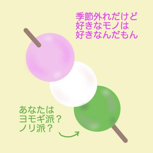 f:id:ikinarinurikabe:20171125132340j:plain