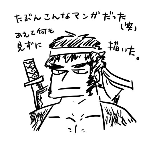 f:id:ikinarinurikabe:20180221171419j:plain