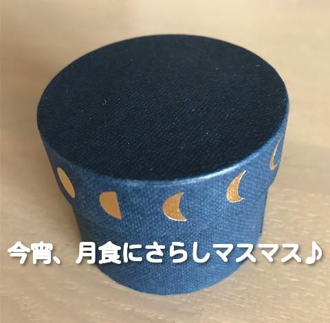 f:id:ikinarinurikabe:20180727193742j:plain