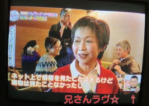 f:id:ikinarinurikabe:20190119101928j:plain