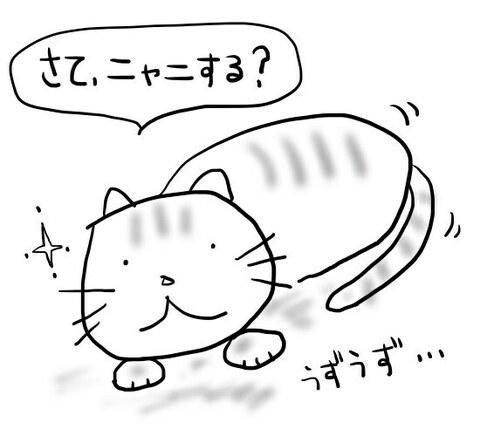 f:id:ikinarinurikabe:20190319134738j:plain