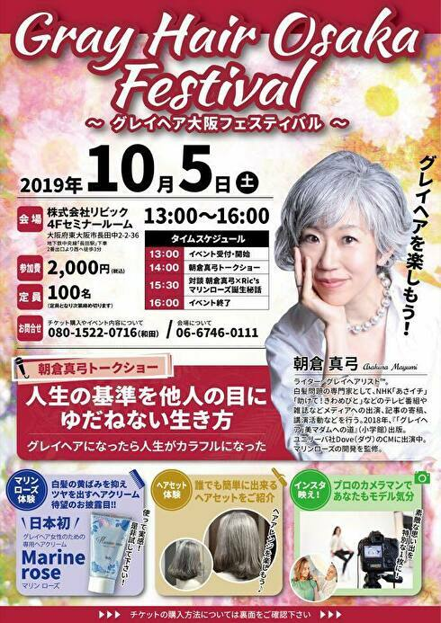 f:id:ikinarinurikabe:20190816133358j:plain