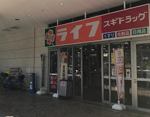 f:id:ikinarinurikabe:20190827065909j:plain