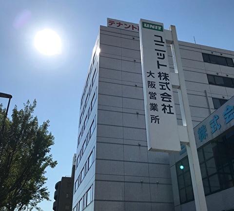 f:id:ikinarinurikabe:20190827065936j:plain