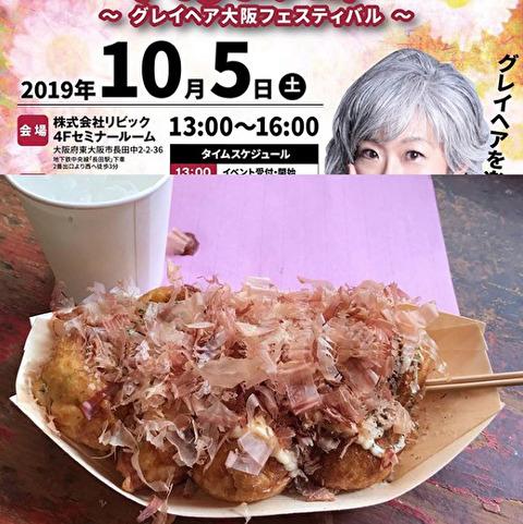 f:id:ikinarinurikabe:20191013130045j:plain