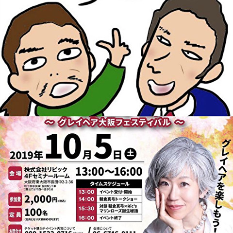 f:id:ikinarinurikabe:20191013130145j:plain