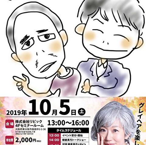 f:id:ikinarinurikabe:20191013130215j:plain