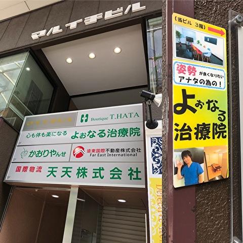 f:id:ikinarinurikabe:20191020230354j:plain