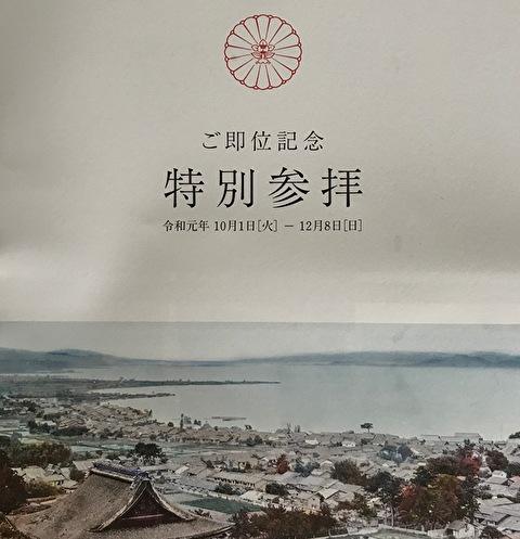 f:id:ikinarinurikabe:20191202155911j:plain