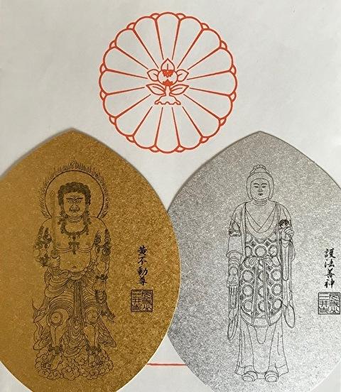 f:id:ikinarinurikabe:20191202160011j:plain