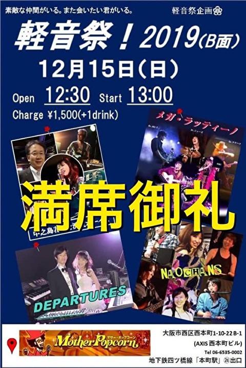 f:id:ikinarinurikabe:20191218070558j:plain