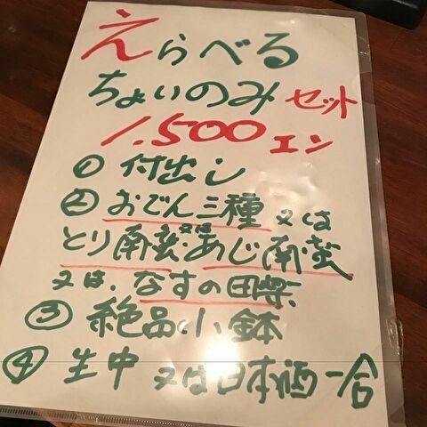 f:id:ikinarinurikabe:20200221211632j:plain