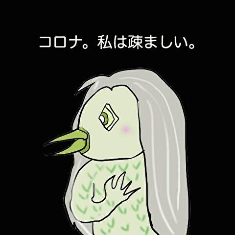 f:id:ikinarinurikabe:20200320193242j:plain