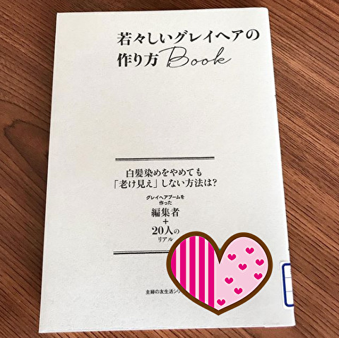 f:id:ikinarinurikabe:20200614185922j:plain