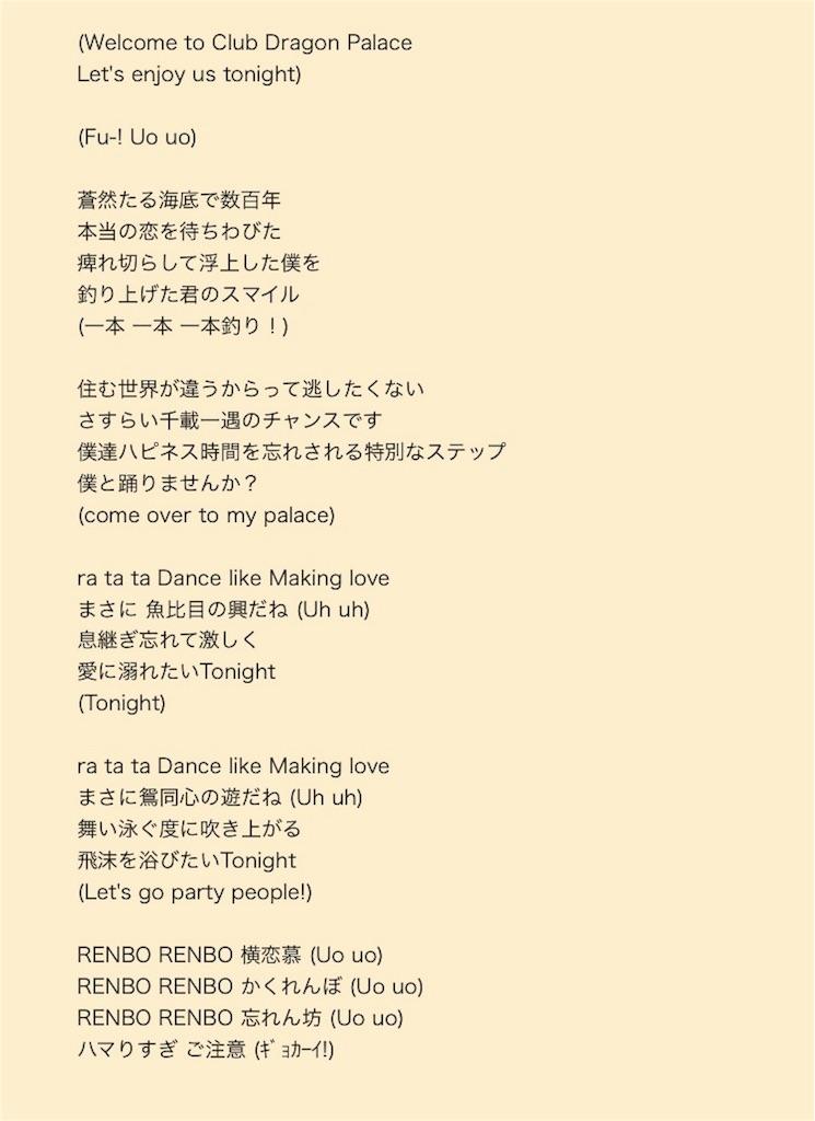 f:id:ikino347:20160802015735j:image
