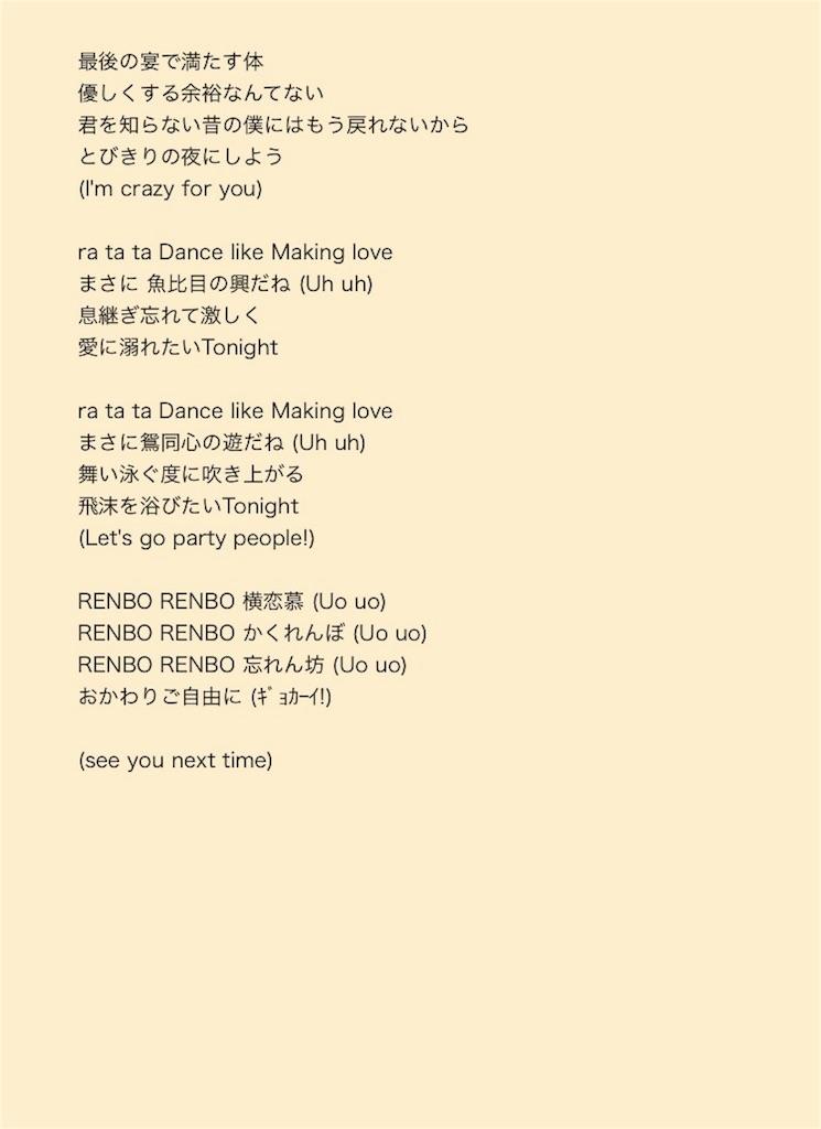 f:id:ikino347:20160802015749j:image