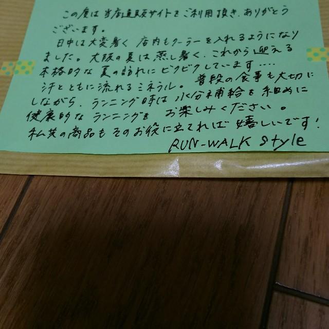 f:id:ikioi99:20170629082459j:image