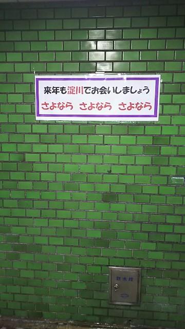 f:id:ikioi99:20171112154327j:image