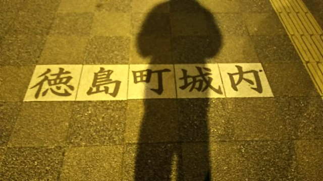 f:id:ikioi99:20171221070033j:image