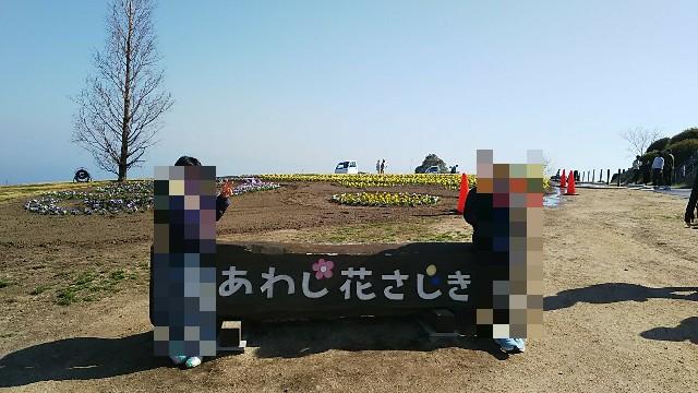 f:id:ikioi99:20180409205734j:image