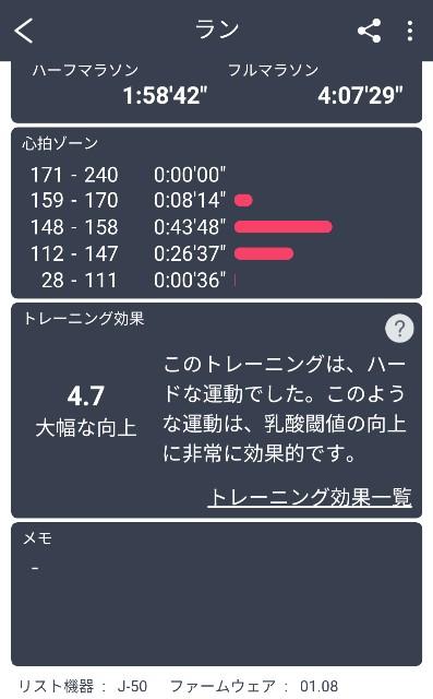 f:id:ikioi99:20180902161225j:image