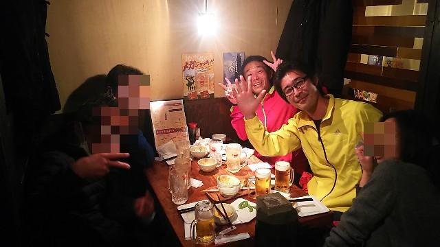 f:id:ikioi99:20190310101411j:image