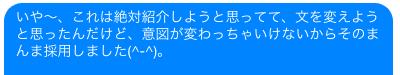 f:id:ikiru-oyanokai:20170505185350p:plain
