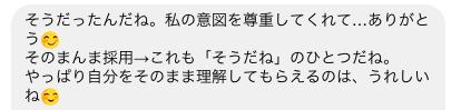 f:id:ikiru-oyanokai:20170505185421p:plain