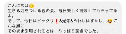 f:id:ikiru-oyanokai:20170505185934p:plain