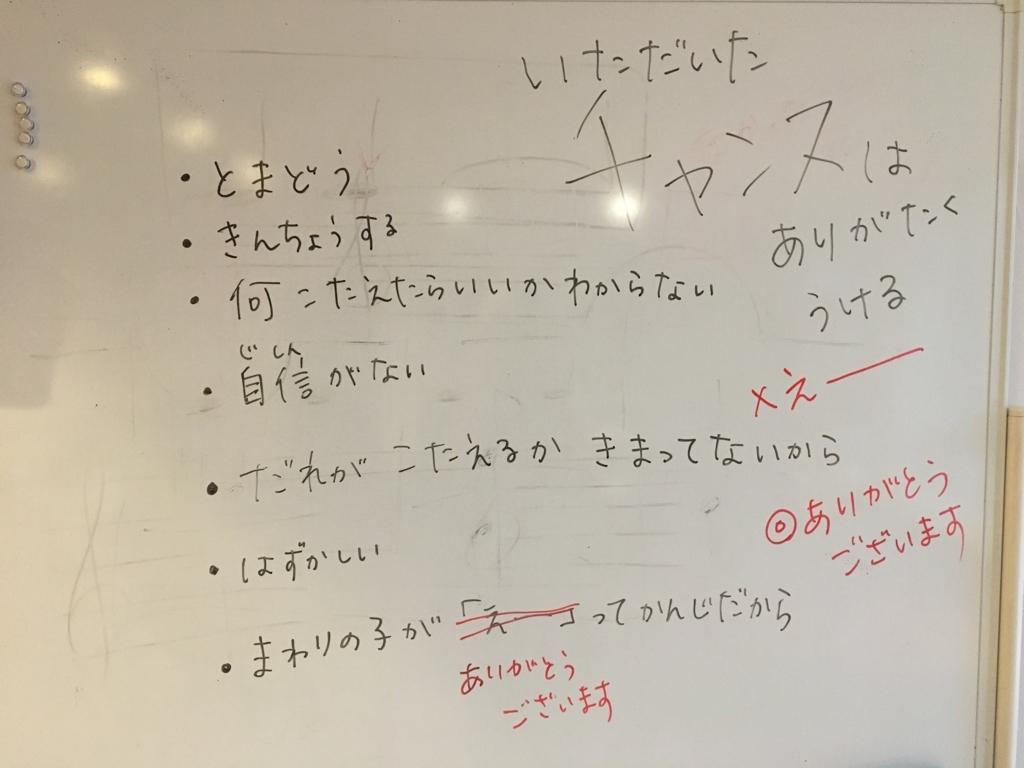 f:id:ikiru-oyanokai:20171016163041j:plain