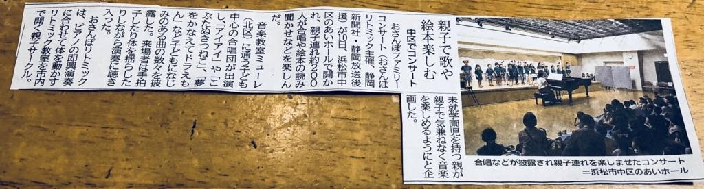 f:id:ikiru-oyanokai:20180812031137j:plain